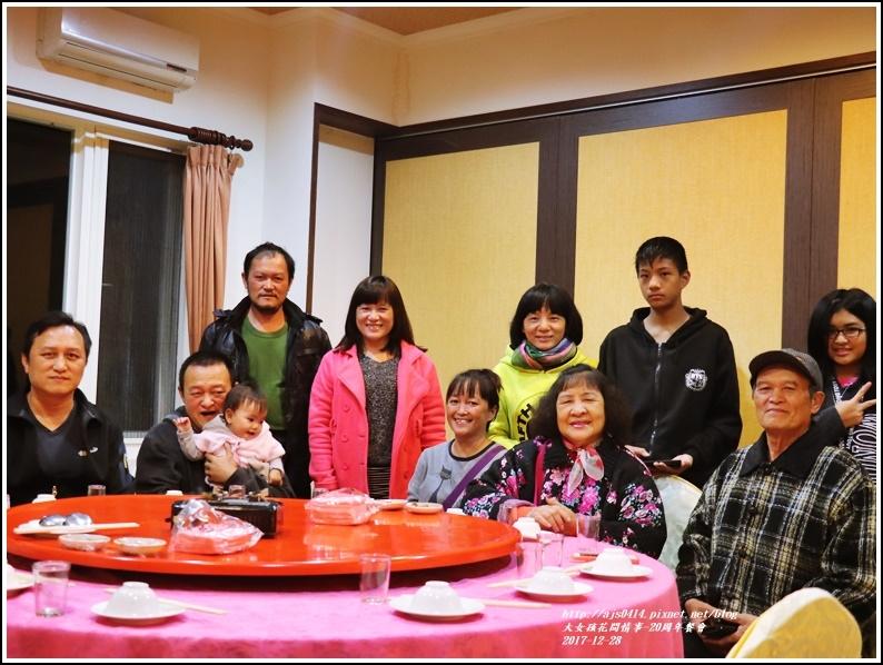 20周年慶-2017-12-17.jpg