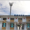 鹿野瑞和車站-2017-12-02.jpg