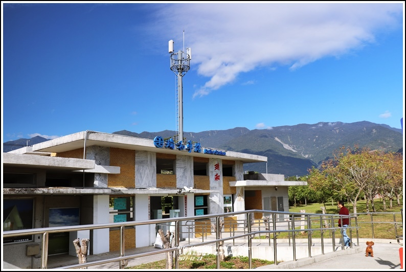 鹿野瑞和車站-2017-12-09.jpg