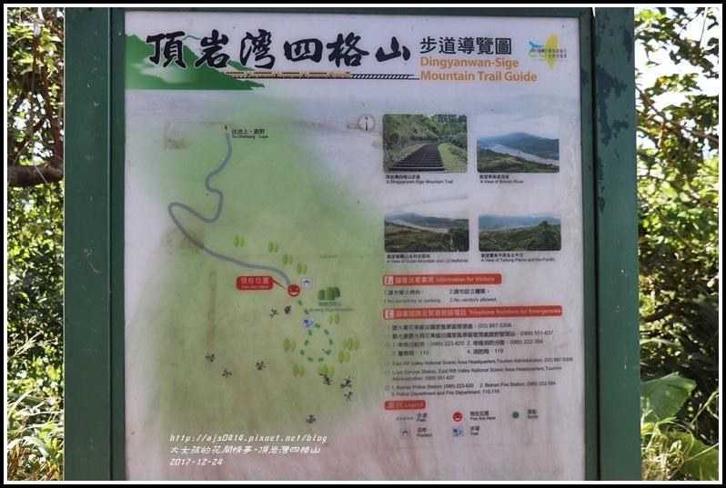 台東四格山-2017-12-01.jpg