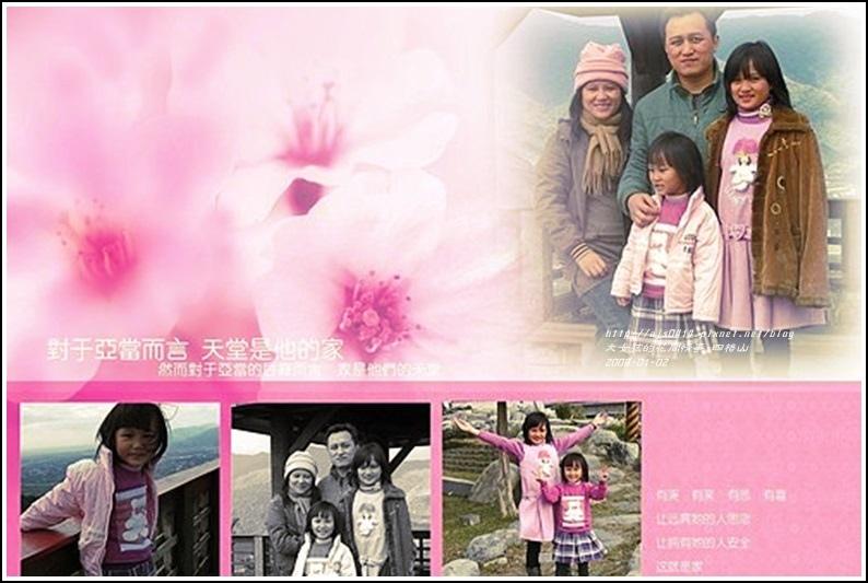 四格山-2009.jpg