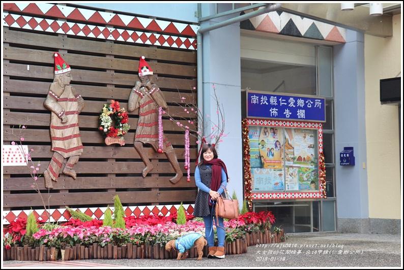 台14甲線(仁愛鄉公所)-2018-01-05.jpg