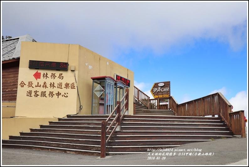 台14甲線(合歡山)-2018-01-23.jpg