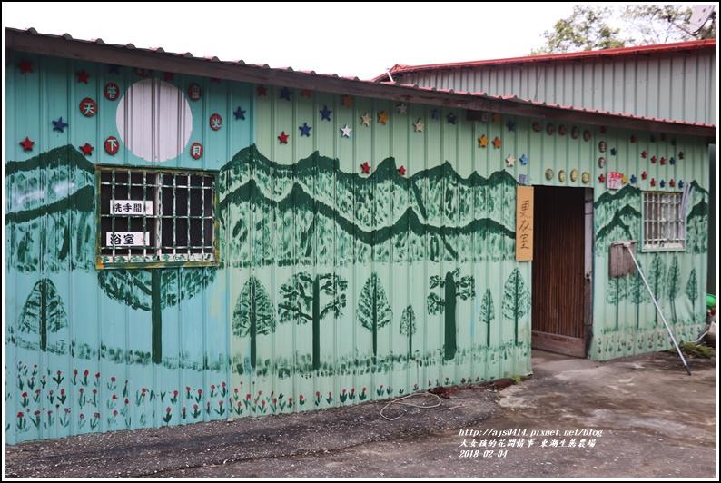 東湖生態農場-2018-02-48.jpg