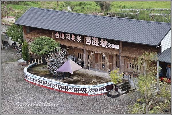 渡邊吉海秧休閒農園-2018-02-06.jpg