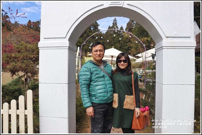小瑞士花園-2018-02-25.jpg