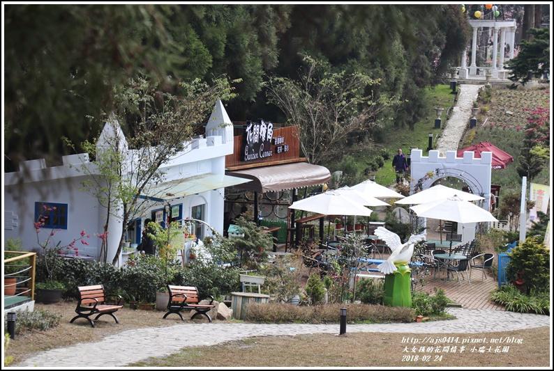 小瑞士花園-2018-02-45.jpg