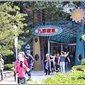 九族文化村櫻花季-2018-02-02.jpg