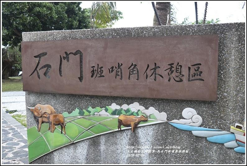 石門班哨角休憩區-2018-02-17.jpg