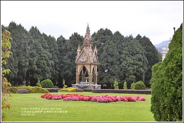 九族歐式花園(水沙連)-2018-02-10.jpg