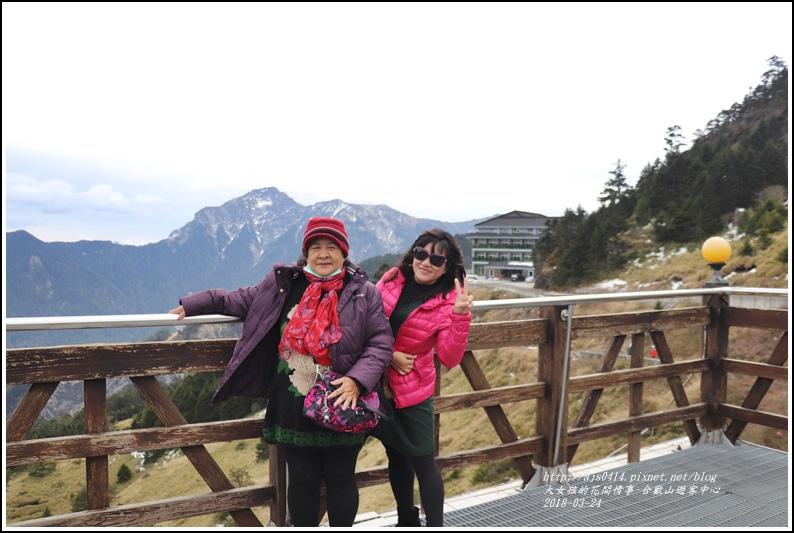 合歡山遊客中心-2018-02-04.jpg