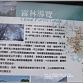 中橫路段(台8線123K明隧道)-2018-02-14.jpg