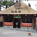 九族文化村櫻花季-2018-02-152.jpg