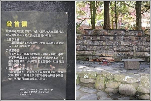九族櫻花季-2018-03-173.jpg