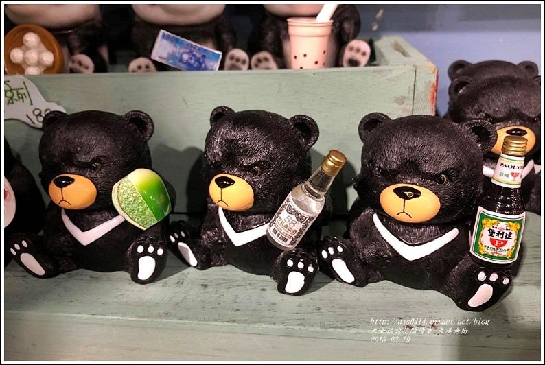 大溪老街-2018-03-02.jpg