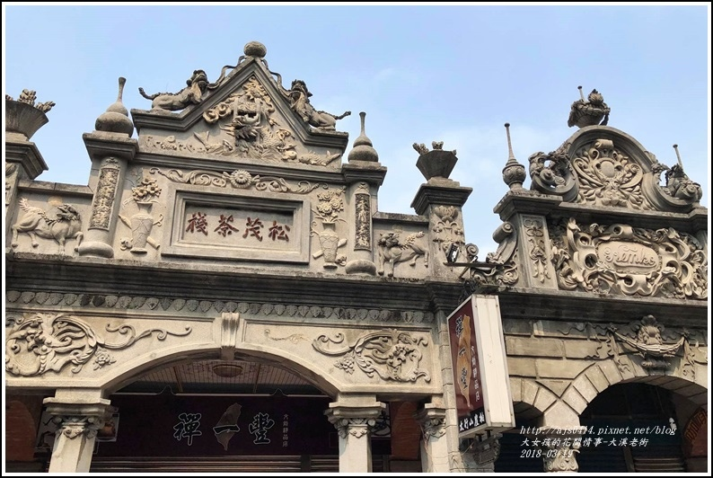 大溪老街-2018-03-05.jpg
