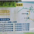 瑞穗虎頭山步道-2018-04-15.jpg