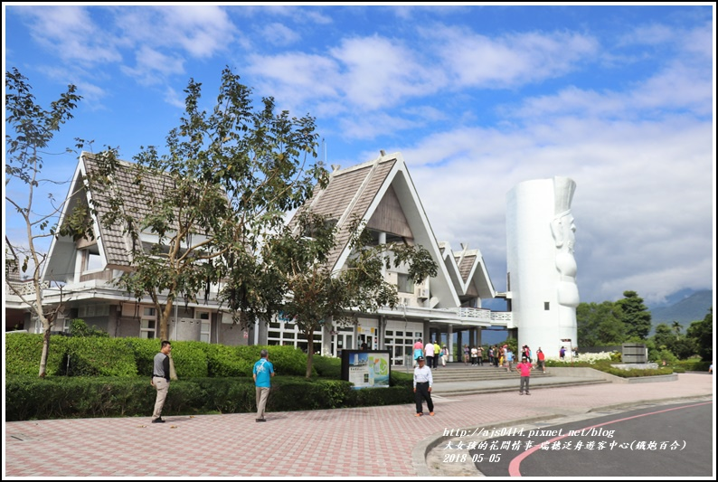 瑞穗泛舟遊客中心(鐵炮百合)-2018-05-25.jpg