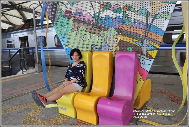 冬山火車站-2018-05-01.jpg