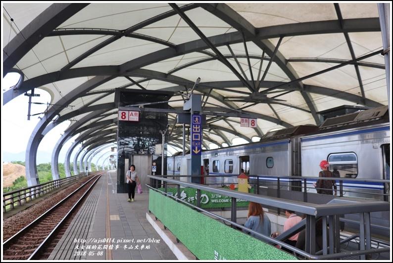 冬山火車站-2018-05-02.jpg
