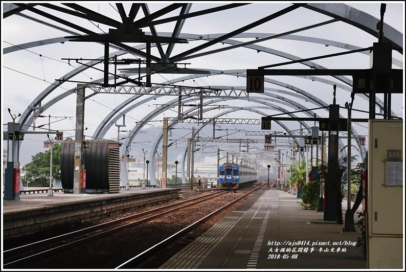 冬山火車站-2018-05-03.jpg