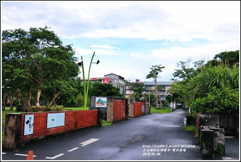幾米廣場-2018-05-15.jpg