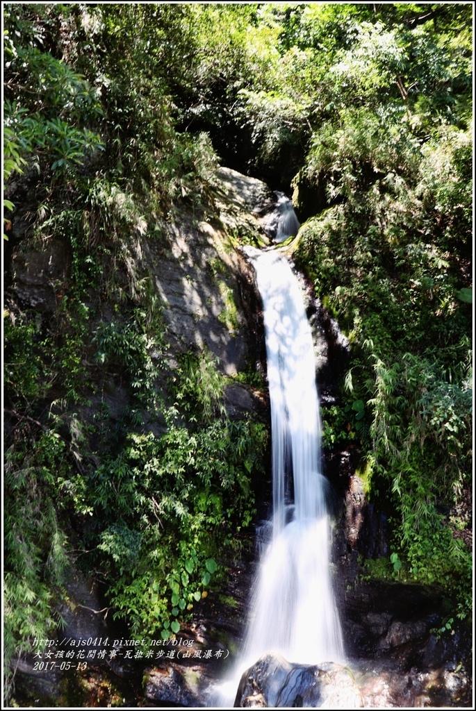 瓦拉米步道(山風瀑布)-2018-05-02.jpg
