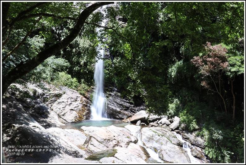 瓦拉米步道(山風瀑布)-2018-05-05.jpg