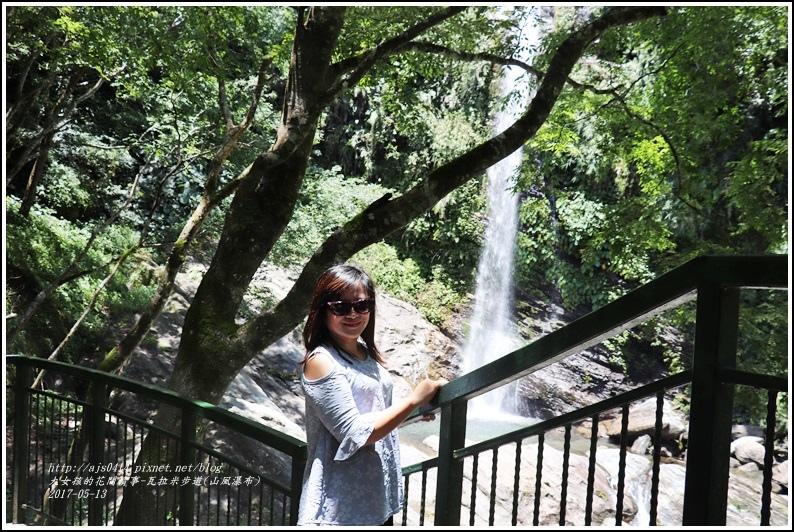瓦拉米步道(山風瀑布)-2018-05-07.jpg