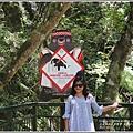 瓦拉米步道(山風瀑布)-2018-05-11.jpg
