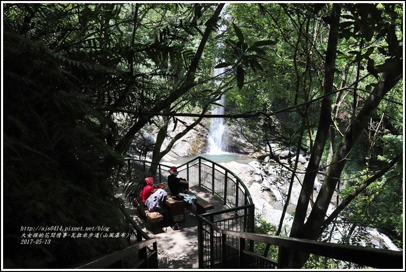 瓦拉米步道(山風瀑布)-2018-05-12.jpg