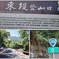 瓦拉米步道-2018-05-02.jpg