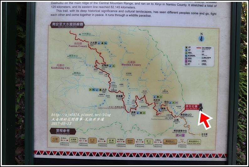 瓦拉米步道-2018-05-03.jpg