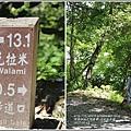 瓦拉米步道-2018-05-06.jpg