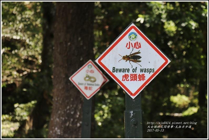 瓦拉米步道-2018-05-10.jpg