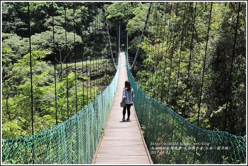 瓦拉米步道-2018-05-21.jpg
