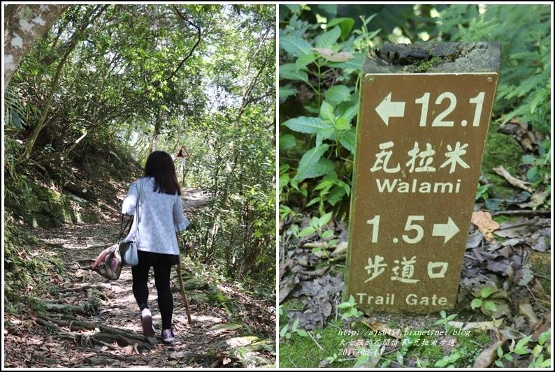 瓦拉米步道-2018-05-30.jpg