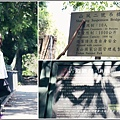 瓦拉米步道-2018-05-31.jpg