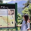 瓦拉米步道-2018-05-36.jpg
