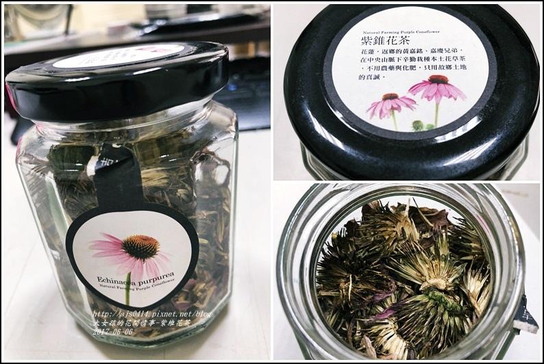 紫錐花茶.jpg