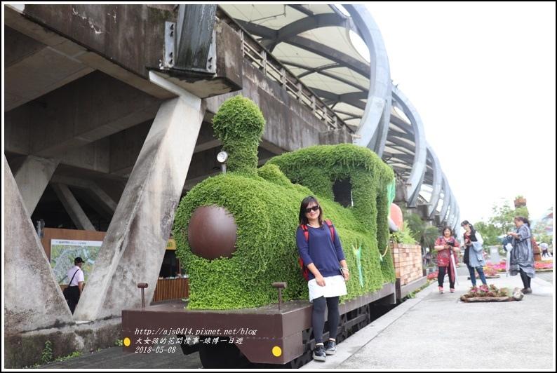 綠色博覽會-2018-05-01.jpg
