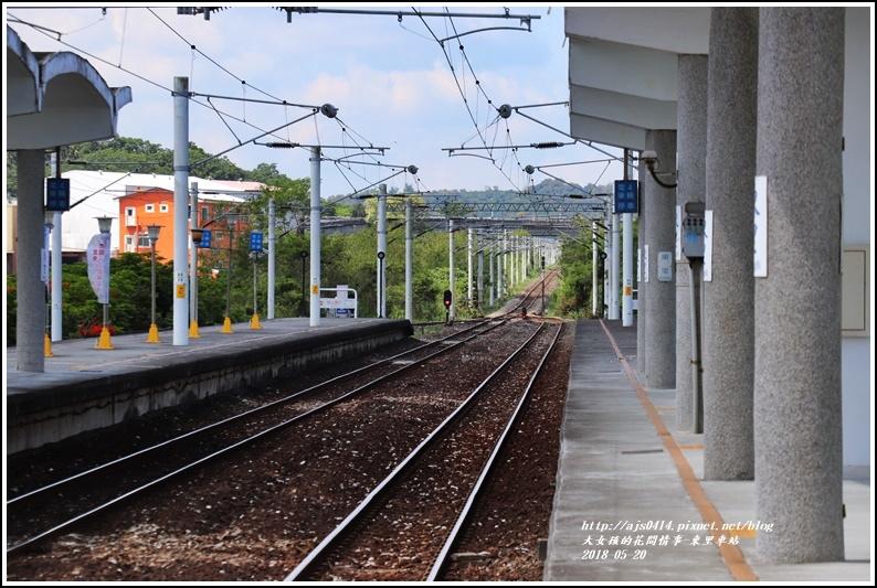 東里車站-2018-05-08.jpg