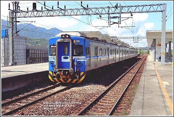 東里車站-2018-05-16.jpg