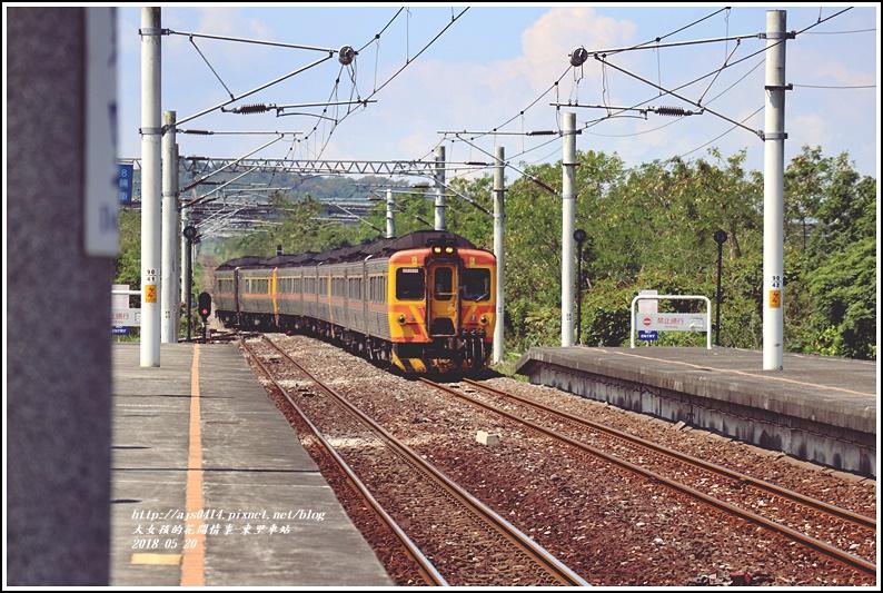 東里車站-2018-05-20.jpg