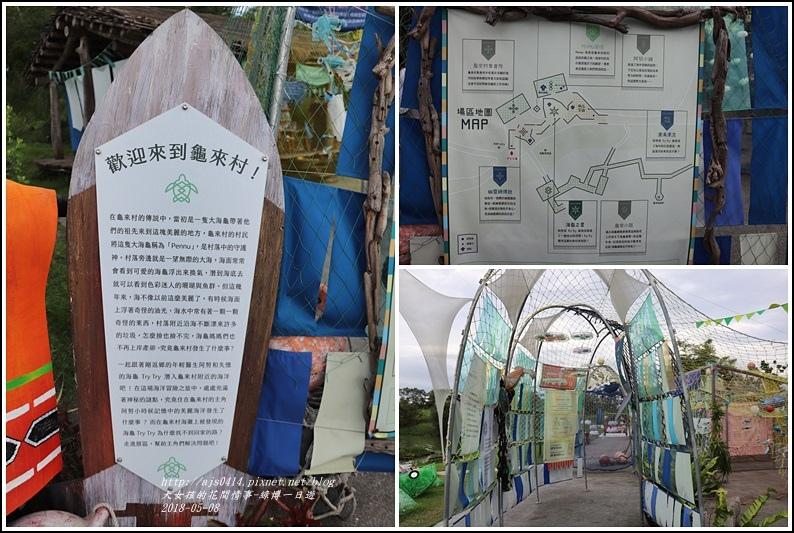綠色博覽會-2018-05-43.jpg