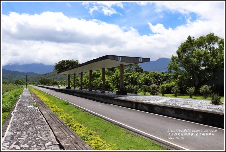 東里鐵馬驛站-2018-06-04.jpg