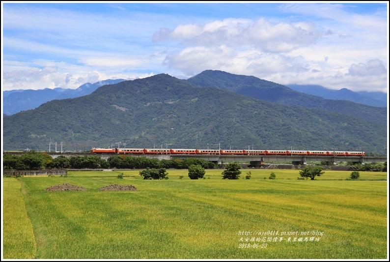 東里鐵馬驛站-2018-06-07.jpg