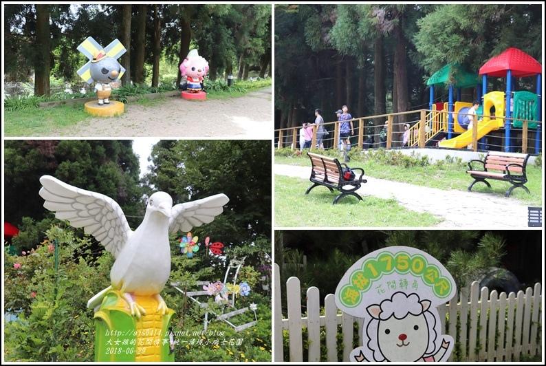 統一清境小瑞士花園-2018-06-78.jpg