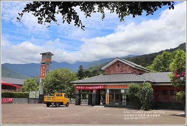 崙天遊憩區(izukan布農部落)-2018-06-10.jpg