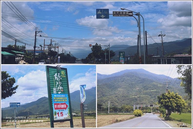崙天遊憩區(izukan布農部落)-2018-06-19.jpg